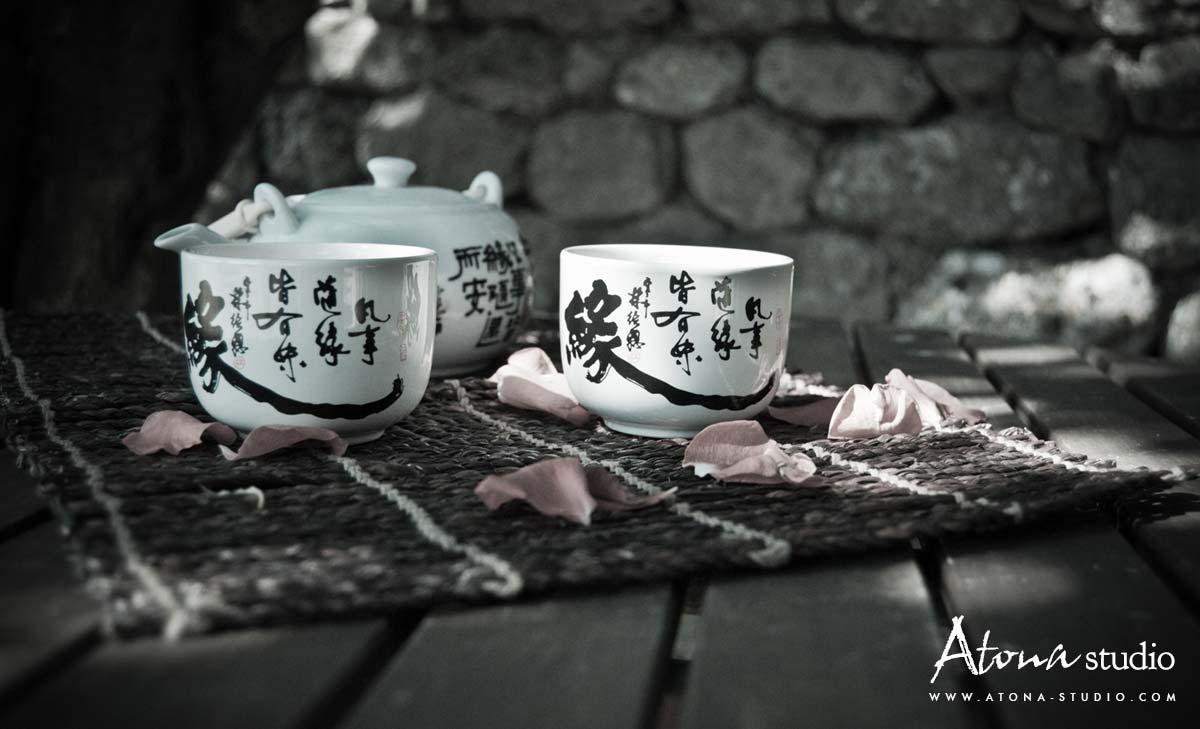 Atona Studio - Teatime