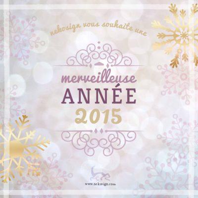 Carte de vœux Nekosign 2015