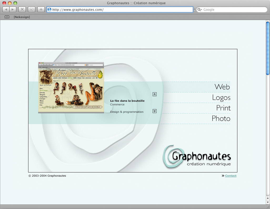 Interface Graphonautes website galerie