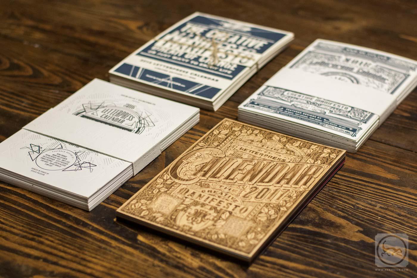 Calendrier letterpress 2014-2017