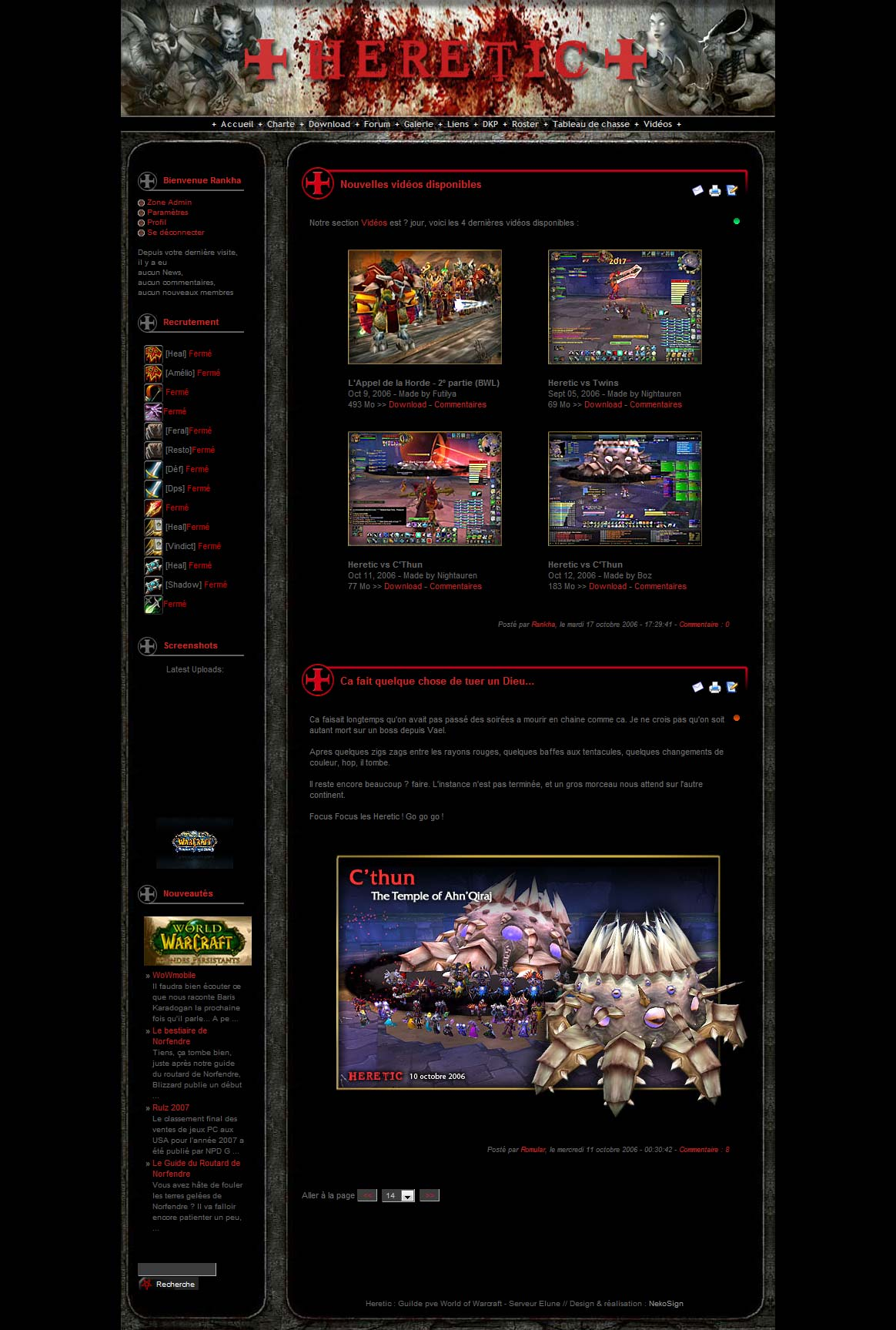 Interface Wow Heretic website forum