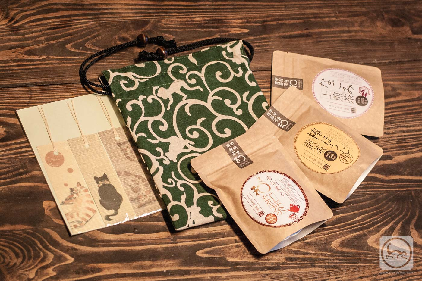 Thés, tote bag et marques-page - Packaging Made in japan