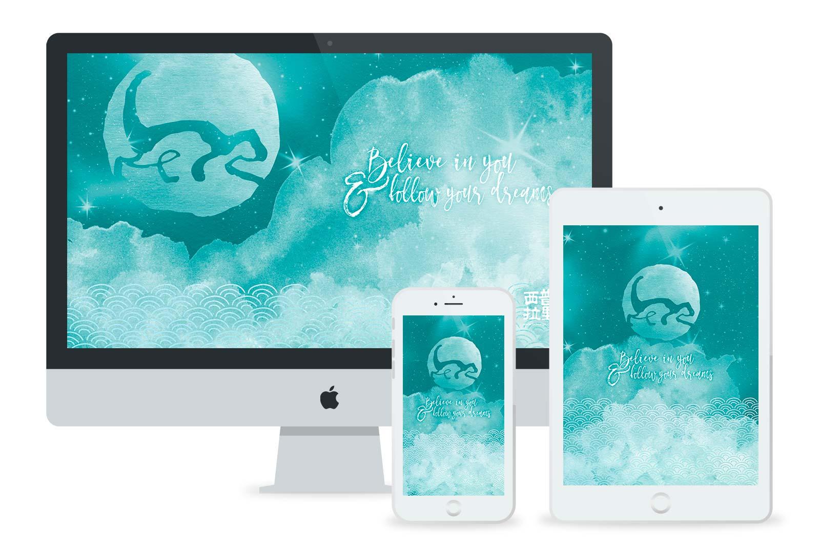 Wallpaper Dream of Moon Desktop Tablet Smartphone